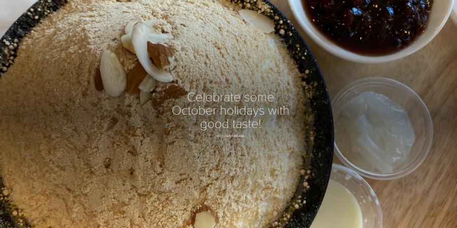 Celebrate some October holidays with good taste!